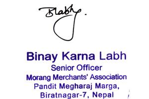 SAPTA/SAFTA Certificate of Origin - Federation of Nepalese