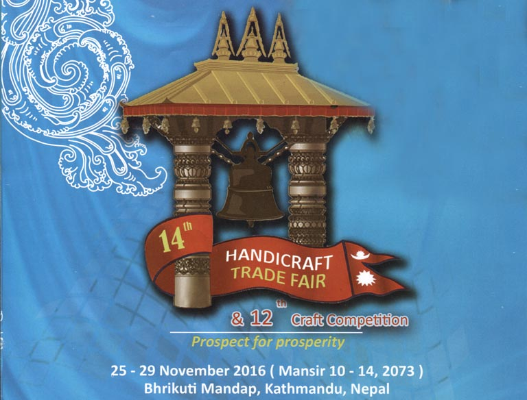 14th Handicraft Trade Fair & 12th Craft Competition