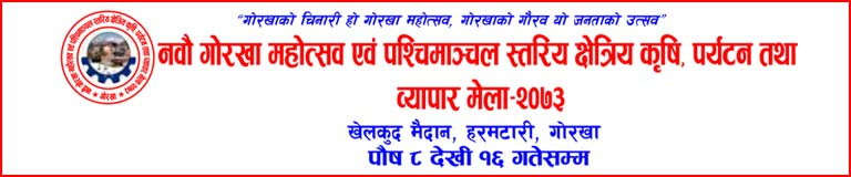 9th Gorkha Mahotshav