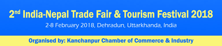 2nd Indo-Nepal Trade Fair & Tourism Festival 2018