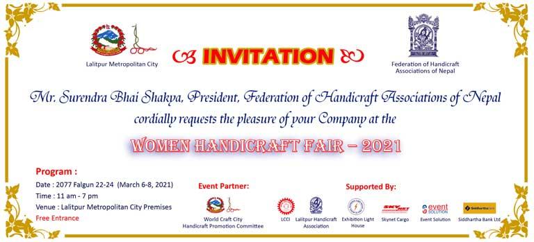 Women Handicraft Fair 2021