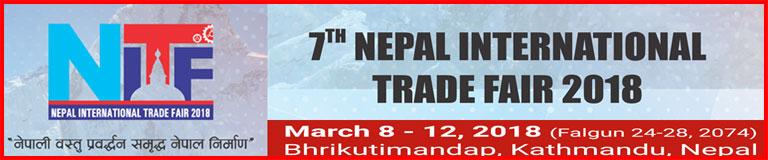 7th Nepal International Trade Fair 2018