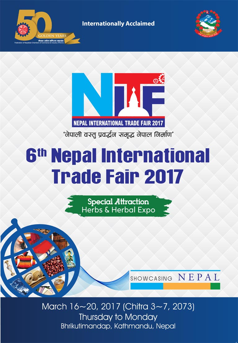 Nepal International Trade Fair 2017