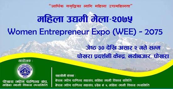 Women Entrepreneurs Expo (WEE) 2075