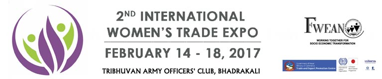 2nd International Women's Trade Expo 2017