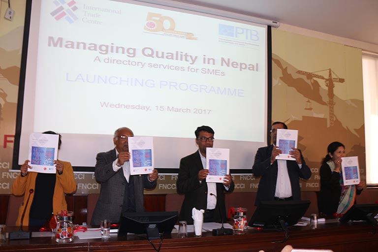 Managing Quality in Nepal A directory of service for SMEs को विमोचन (२०७३/१२/४)