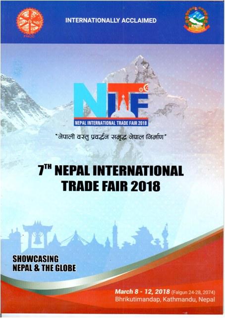नेपाल अन्तर्राष्ट्रिय व्यापार मेला २०१८ को तयारी अन्तिम चरणमा (२०७४/११/२२)