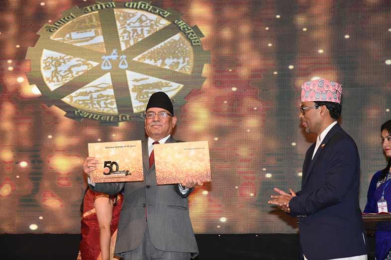 महासंघको ५१ औ वार्षिक साधारण सभा प्रारम्भः विभिन्न क्षेत्रका विशिष्ट व्यक्तित्वहरु सम्मानित, पूर्व अध्यक्षहरु सम्मानित (२०७३/१२/२८)