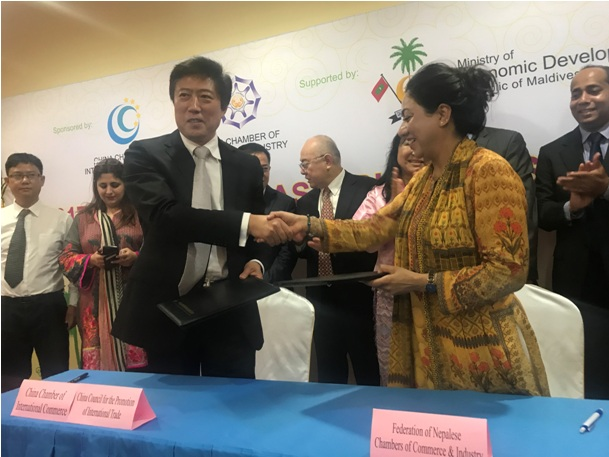 China South Asia Business Council meeting concluded in Maldives: FNCCI signs MoU to establish Silk Road Business Council  December 1, 2017