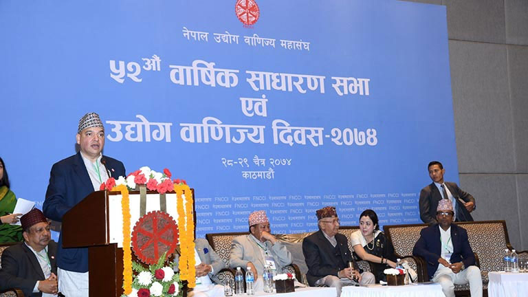 FNCCI 52nd AGM & Industry Commerce Day 2074 Inauguration