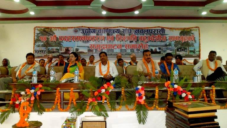 Sabha Griha Inauguration