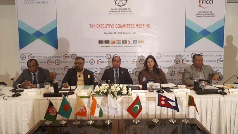 Executive Committee Meeting of SAARC CCI