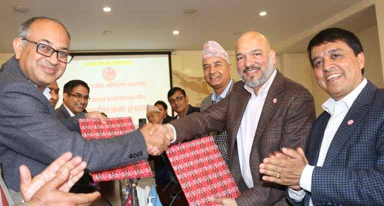 MoU signed between FNCCI and Nepal Bankers Association