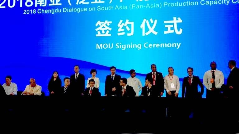 FNCCI - SAARC CCI Nepal Delegation in China