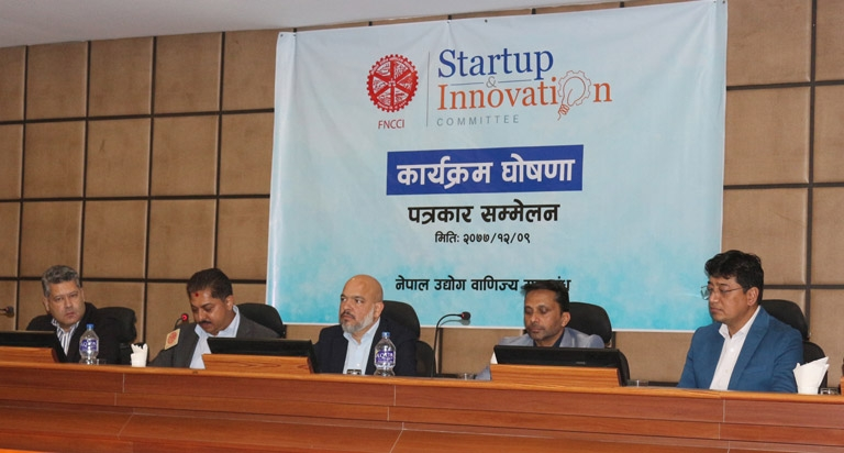 FNCCI Startup & Innovation Committee - Press Meet