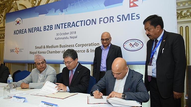 MoU signed between FNCCI and SBC, Republic of Korea