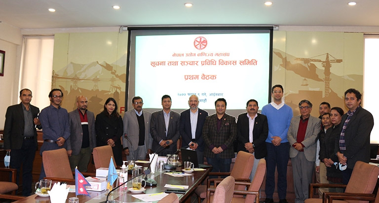FNCCI ICT Development Committee formed