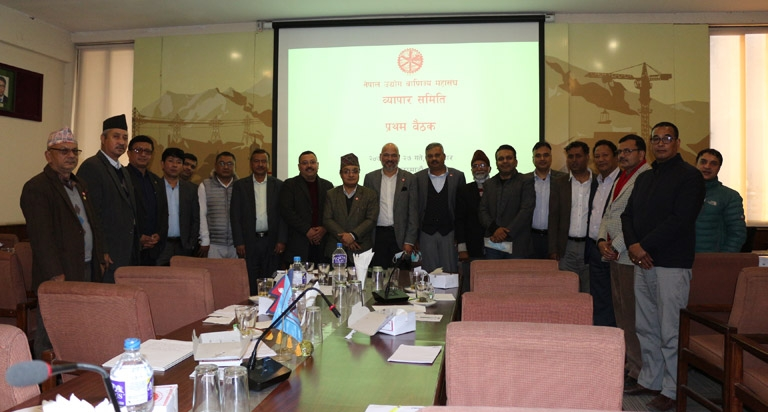 FNCCI Trade Committee formed