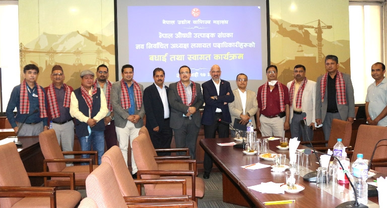 FNCCI welcomes APPON Newly Elected Team