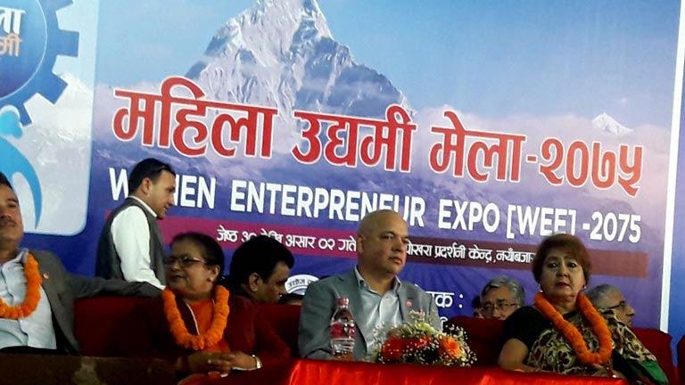 Women Entrepreneur Expo (WEE)-2075, Pokhara