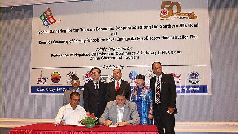Social Gathering for the Tourism Economic Cooperation