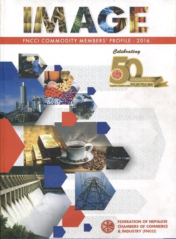 FNCCI Commodity Members' Profile
